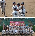 1中野球部優勝おめでとう